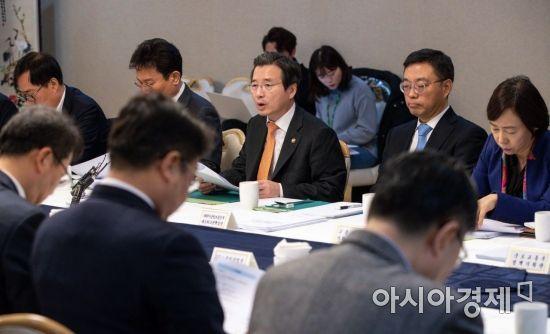 [포토]김용범 기재부 1차관 모두발언