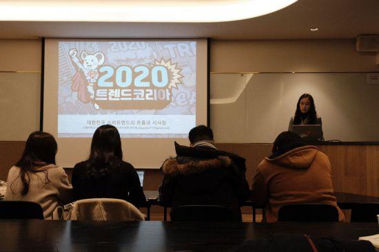 2020 스타트업은 '업글인간'의 집단