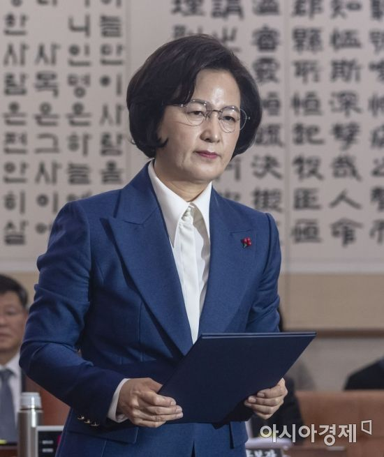 文대통령, 오늘 추미애 청문보고서 재송부 요청 예정…임명수순