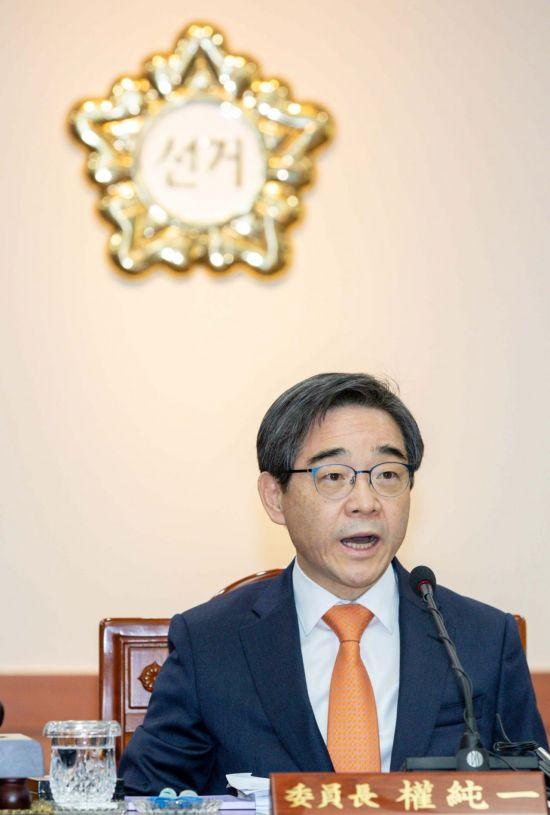 제동걸린 '비례자유한국당'…한국당, 플랜B 대응 나설듯