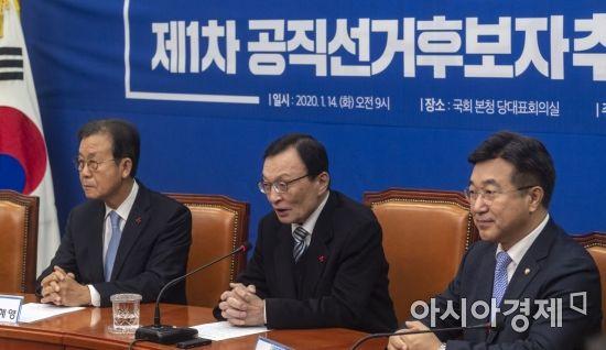 """민주당 """"문 대통령 회견 '확실한 변화' 깊이 공감"""""""