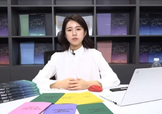 """[단독]대한용접협회 """"용접공 비하 발언 주예지, 공식 사과해야"""""""