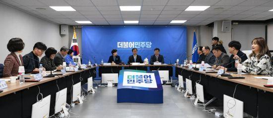 """민주당, 하위 20% 미확인 '살생부'에 """"허위사실 유포 법적대응"""""""