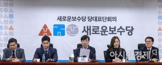 """야당, 검찰 인사 일제히 비판…한국당 """"특검 추진할 것""""(종합)"""