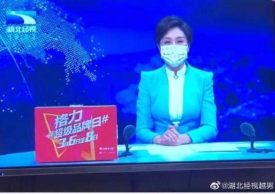 우한폐렴 확산에 마스크 쓴 뉴스 앵커 화제