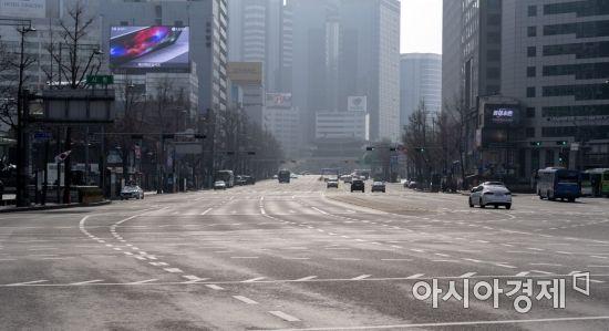 [포토] 연휴 첫날, 한산한 도심