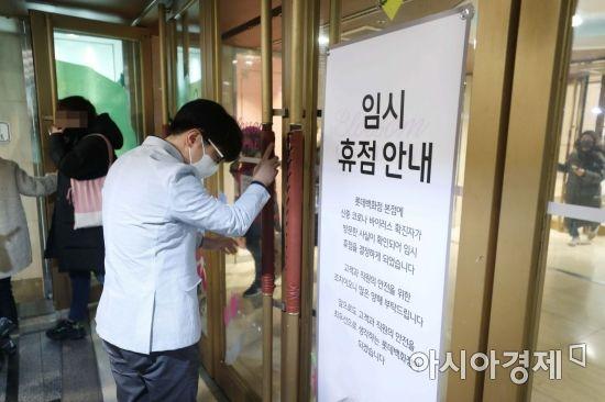 코로나 재확산에…9월 한국 소비심리 낙폭, OECD 중 2위