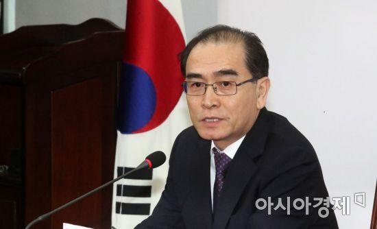 [톡까놓고 총선]한국당은 왜 탄핵을 말하는걸까