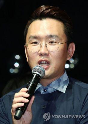 개그? 매국?…윤형빈 제작한 코쿤,  日 방송서 '한국인 비하' 논란