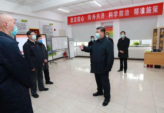 """시진핑 """"中 코로나19 대응 조치, 국제적으로 인정 받고 있어"""""""