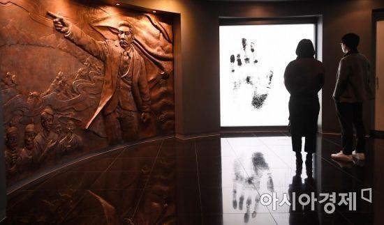 [포토] '2월14일은 안중근 의사 사형선고일'