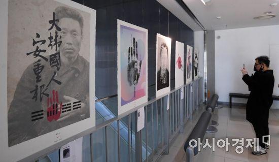 [포토] 안중근 의사 사형선고일에 찾은 기념관