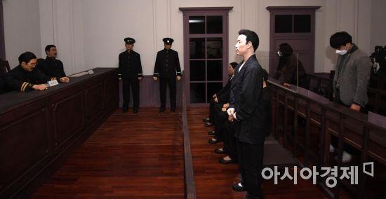 [포토] 안중근 의사의 재판 모습