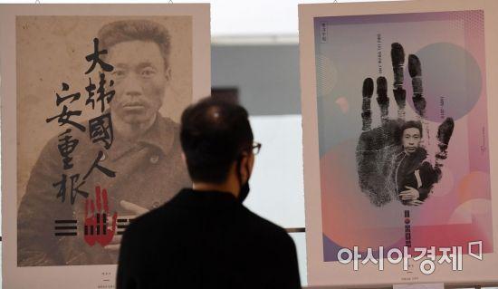 [포토] 안중근 의사 기념관 찾은 시민