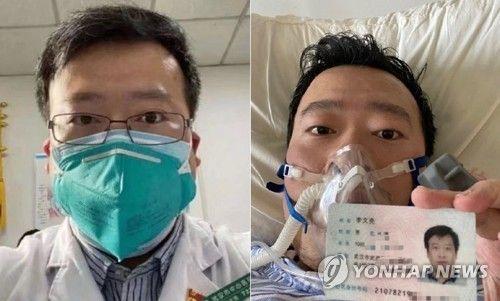 '리원량 죽음' 이후 계속되는 중국 지식인 탄압…연락두절 이어져
