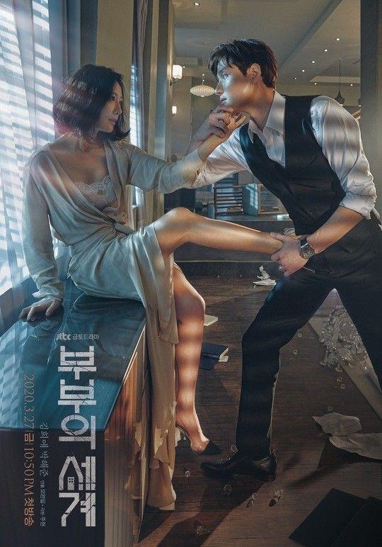 [포토] 김희애X박해준 '부부의 세계'