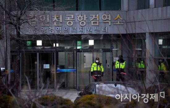 경찰 경계근무 서는 인천공항검역소