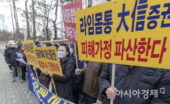 [단독]'라임 사태' 핵심 이종필 前 부사장, 한국 떴다…인터폴 적색수배