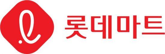 '1+1 행사' 판촉비 떠넘긴 롯데마트…공정위, 과징금 2억2200만원