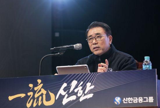 '뚜벅이 경영' 조용병 2기 핵심은 '디지털 비즈니스'