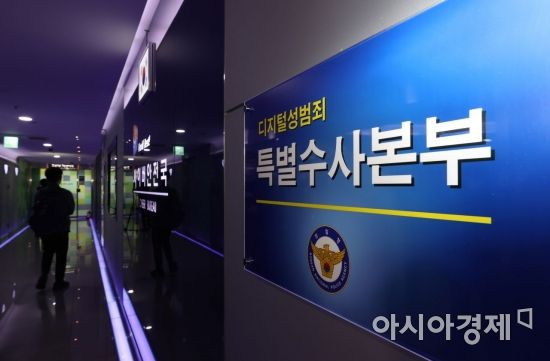한국 여성 '불법 촬영'…돈 받고 유포한 영국인 구속 송치