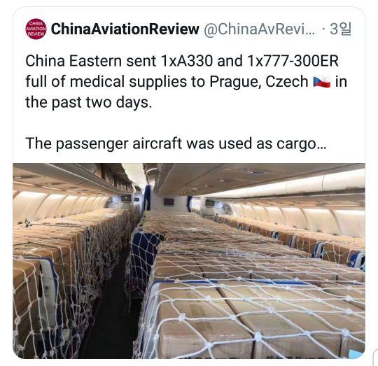 '부품 돌려막고 승객 대신 화물 싣고'…항공업계의 생존본능