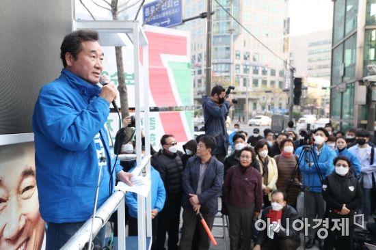 [포토]거리 유세하는 이낙연 후보