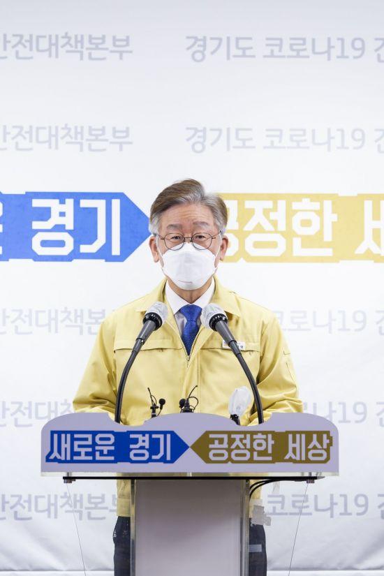 이재명의 '코로나 2차확산' 경고 현실화되나?