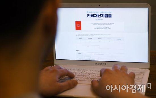 통신비 2만원 지원에 줄어든 카드혜택은?…카드사, 해법찾기 골머리(종합)