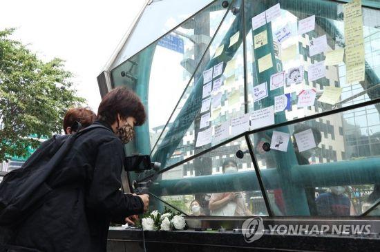 """[종합]강남역 살인사건 4주기 민주당·여성단체 등 """"젠더폭력 우리 사회 만연"""""""