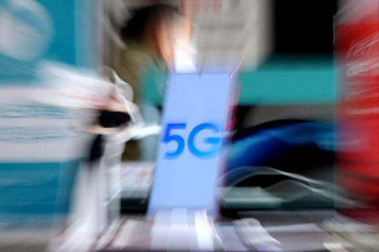 """한국 모바일 인터넷 속도, 두 달 연속 1위…""""5G 효과"""""""