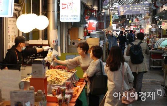[포토]전통시장 찾는 시민들