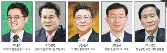 """국회, 싸움 대신 '실용정치'…""""규제 풀고, 포스트 한미동맹 고민하라'"""