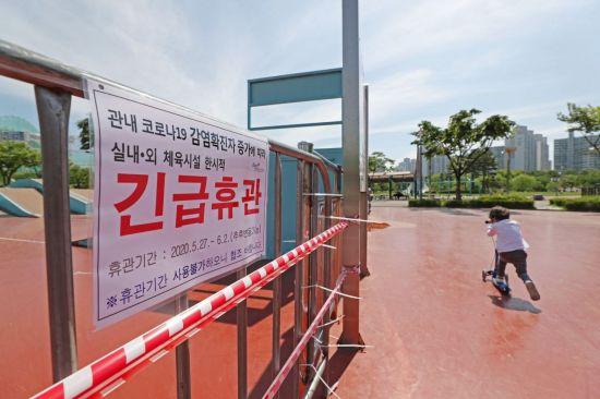 '53일만 최대' 신규확진 79명…연이틀 급증(상보)