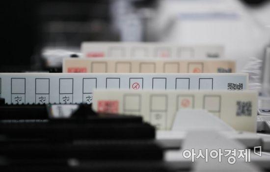 [포토] 중앙선관위, 개표 과정 공개시연