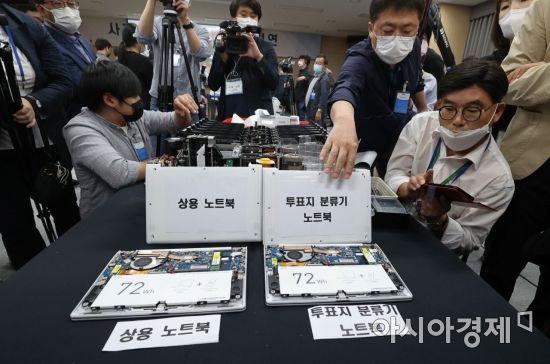 [포토] 선거장비 구성 등 설명하는 선관위