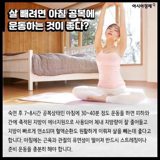 [카드뉴스]당신의 살이 안빠지는 건 다 이유가 있다