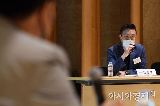 [포토] 질문하는 김동후 교수