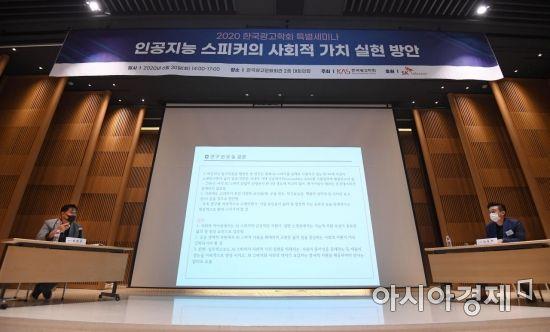 [포토] 토론하는 정원준-김동후 교수