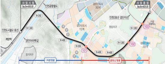 인천지하철 1호선 검단 연장선 하반기 착공…2024년 개통 목표