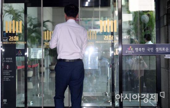 진짜 격론은 오후부터…'윤석열 사단' 지검장들 대검 방문