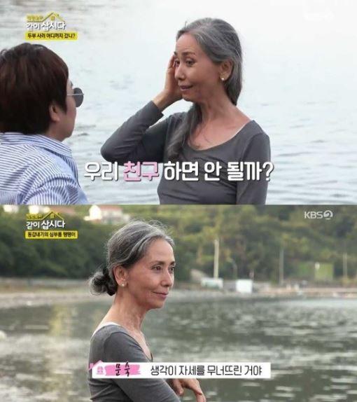 """문숙, 혜은이에게 친구 제안 """"동갑인데 친구 하면 안 될까?"""""""