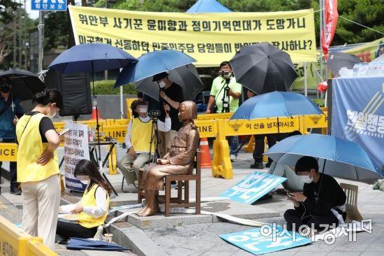 [포토]소녀상 주변 집회 금지