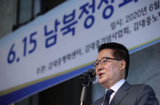 文대통령, 박지원 국정원장 '파격' 인사…통일부 장관, 예상대로 이인영 (종합)