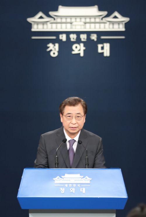 """[속보] 靑 """"北 통지문, 김정은 위원장 '대단히 미안하다' 전해"""""""