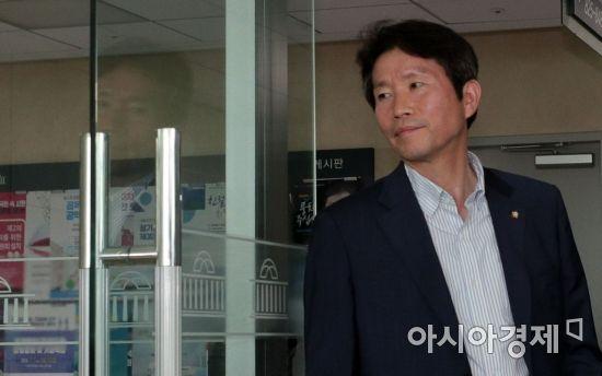 [포토] 통일부 장관으로 내정된 이인영 의원