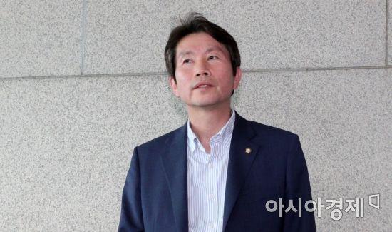 [포토] 입장 발표하는 이인영 의원