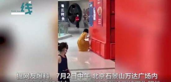 """""""코로나 양성이래"""" 베이징 쇼핑몰서 대성통곡한 여성"""