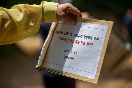 """이재명 """"외국인이 대북풍선 날리며 대한민국 조롱하고 있다"""" 개탄"""
