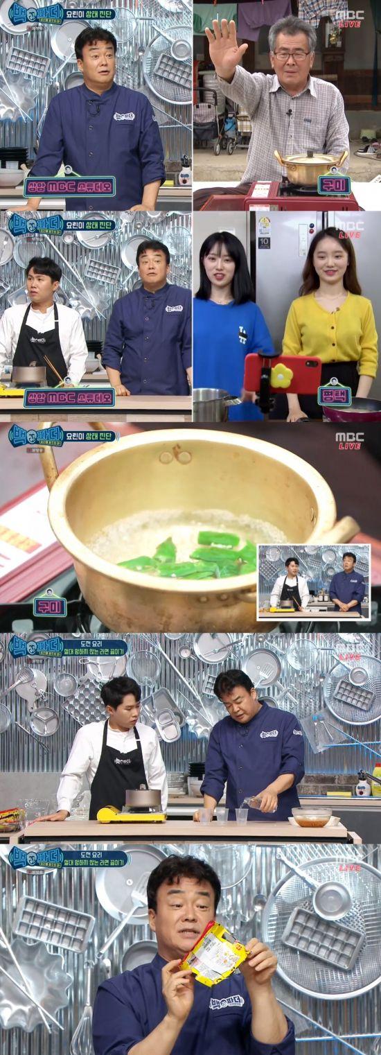 '백파더' 백종원, 초간단 라볶이부터 달걀참기름라면까지...다음주 주제는 '김치'(종합)